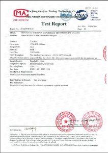 Сертифікат на A453 660B
