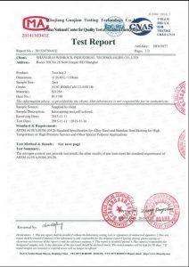 Сертифікат на S31254