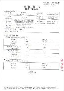 Сертифікат на S32750