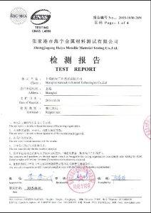 Сертифікат на S32760
