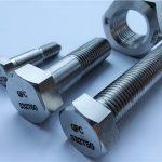нікелевий сплав monel400 сталь ціна за кг шпильки болтові гайки кріплення шнека en2.4360