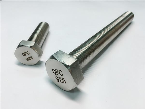 шайби з болтовими гайками з алюмінію 925, застібка з сплаву825 / 925/926.