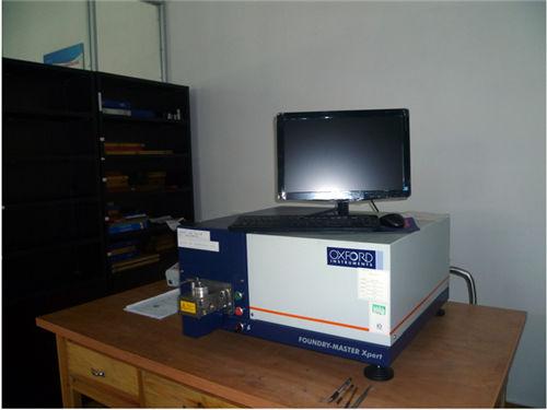 Хімічний аналізатор